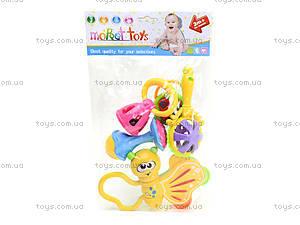 Набор погремушек для детей, 5 штук, 8351A-12, детские игрушки