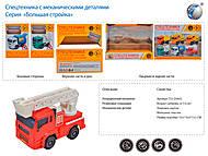 Пожарка инерционная «Спецтехника», 9998-24F(T53-D5642), купить