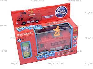 Пожарная машина с мыльными пузырями, 1098, игрушки