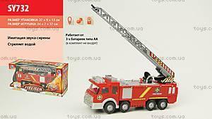 Пожарная машина с лестницей, SY732, купить