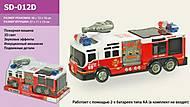 Пожарная машина со звуковыми и световыми эффектами, SD-012D, фото