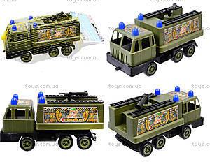 Пожарная машинка «Мини», 5169, магазин игрушек