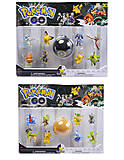 Покемоны и покебол Pokemon GO, 8 фигурок, BT-PG-0007, фото