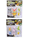 Игрушечные покемоны Pokemon GO, 5 фигурок, BT-PG-0006, купить