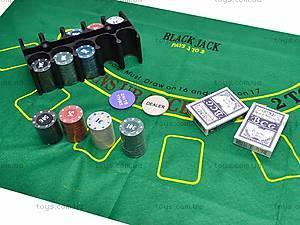 Покерный набор в чемодане, 1128-19