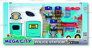 Полицеский участок Mega city, K32805