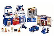 Игровой набор для детей «Полицейский участок», K12635, отзывы