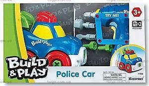 Игрушка-конструктор «Полицейская машина», K11932
