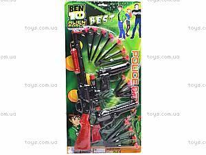 Полицейский набор Ben 10 c ружьем, 888-913