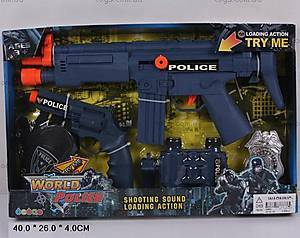 Полицейский набор с пистолетом, 33850/33860