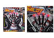 Детский набор полицейского (два пистолета, 4 пули на присосках, мишень), HT99249, интернет магазин22 игрушки Украина