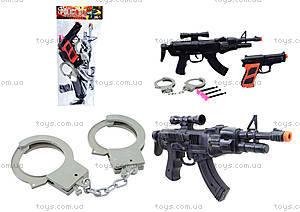 Игровой набор для детей «Полицейский», 0899-1