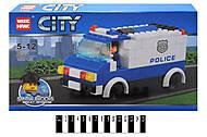Полицейская машина - конструктор, 81004, отзывы