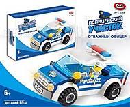 Полицейский конструктор «Отважный офицер», 2364, купить