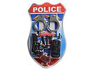 Пистолет, рация, наручники, присоски в наборе, 23-1, доставка