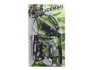 Полицейский набор «Полисмен», 2121-62121-4, детские игрушки