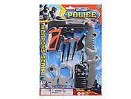 Набор полицейского, 307-7, детские игрушки