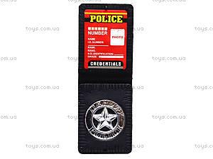 Детский полицейский набор с каской, 8805, отзывы