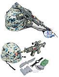 Военный набор с автоматом и каской, B678-4, детские игрушки