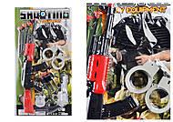 Полицейский набор (автомат, пистолет, 6 пуль на присосках, наручники, очки защитные, жетон полицейского), 8550-53, игрушки