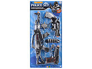 Полицейский набор с автоматом и пистолетами, 13-1, тойс