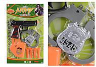 Полицейский набор, с пистолетом и наручниками, 35-09-8, фото