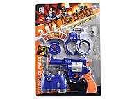 Полицейский набор «Городской патруль», 648-20, игрушки