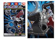 Полицейский набор, с наручниками и жетоном, 878-2, детские игрушки