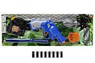 Полицейский набор с пистолетом и дубинкой, 2525-H7, отзывы