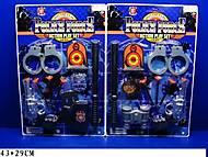 Полицейский набор игрушечный, 1313-05, купить игрушку