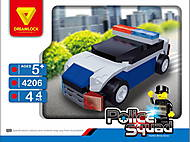 Полицейский отряд «Полицейская машина», 4206