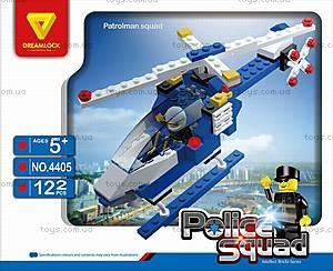 Полицейский отряд «Полицейский вертолет» конструктор, 4405