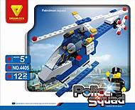 Полицейский отряд «Полицейский вертолет» конструктор, 4405, купить