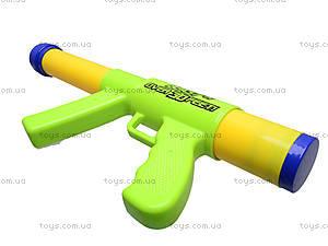 Помповое оружие с шариками «Бластер», 7170, купить