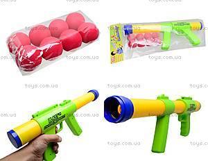 Помповое оружие с шариками «Бластер», 7170, отзывы