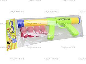 Помповое оружие с шариками «Бластер», 7170, игрушки