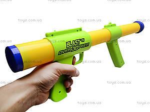 Помповое оружие с шариками «Бластер», 7170, магазин игрушек