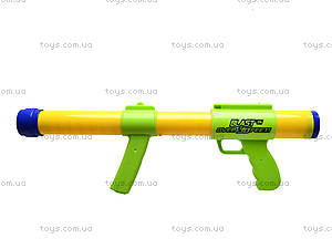 Помповое оружие с шариками «Бластер», 7170, toys.com.ua