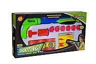 Помповое оружие 3 в 1, 6004, купить
