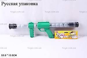 Помповое оружие «Кинг Понг» для детей, 1056