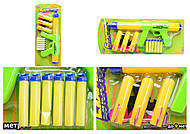 Помповое оружие «Бластер» с шариками, 716566, фото