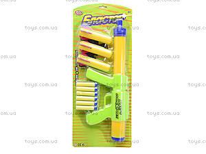 Помповое оружие «Бластер» с шариками, 716566, отзывы