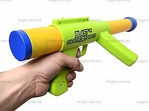 Помповое оружие с шариками «Бластер», 7170, іграшки
