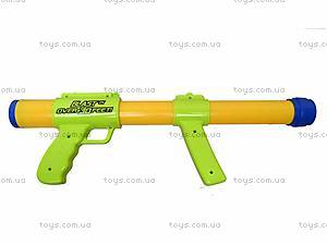 Помповое оружие с шариками «Бластер», 7170, детский