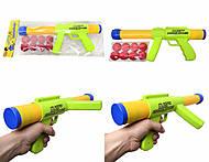 Помповое оружие с шариками «Бластер», 7170