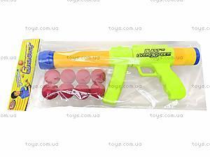 Помповое оружие с шариками «Бластер», 7170, Украина