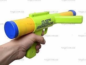 Помповое оружие с шариками «Бластер», 7170, доставка