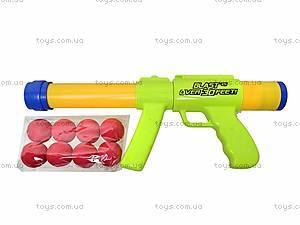 Помповое оружие с шариками «Бластер», 7170, набор