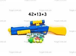 Помповое ружье с мячиками для тенниса, 328-5