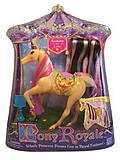 Пони-принцесса «Солнечный луч», 30033270, доставка